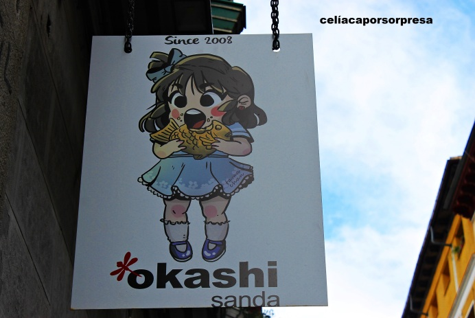 okashi-sanda